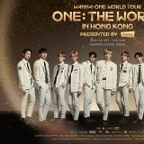 Wanna One World Tour <ONE : THE WORLD> in Hong Kong (2018年7月28及29日)