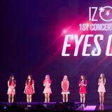 IZ*ONE 再受波及 電影《Eyes on Me》延後上映