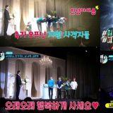成功的IDOL Wanna One李大辉&朴佑镇、MXM为社长大人Rhymer结婚式演唱祝歌