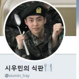 Twitter热转「XIUMIN的餐盘」 兵役饮食一目了然