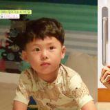 《小森林》李升基向6岁男孩讨教恋爱秘诀:「给你500韩元,再多说点...」