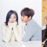 【韩剧停播消息】《不是机器人啊》&《Two Cops》完结后接档的韩剧将延至三月开播