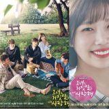 《她愛上了我的謊》個人角色&團體海報公開 眾人亮眼超期待!