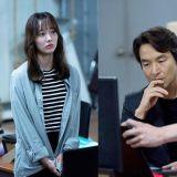 韓劇《Watcher》解開一個謎團後又一個出現,被緊張感弄到快瘋掉啦~!