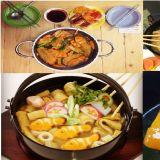超可爱的尼莫鱼糕汤,下次去韩国就吃这个