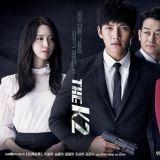 池昌旭、潤娥、宋允兒主演tvN新劇《THE K2》5分鐘長版預告公開