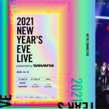 Big Hit將在除夕舉辦實體家族演唱會!強撞《MBC歌謠大祭典》