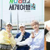 真人秀《EXO的爬梯子世界旅行-CBX日本篇》将於下月(5月)21日首播!