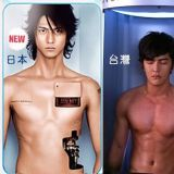 《絕對達令》韓、日、台三版男主包裝人物,哪一款是你的最愛~?