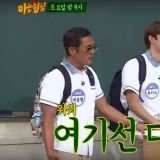《认哥》预告:到韩国追梦的他们来了!NCT Lucas靠「这招」进入SM娱乐