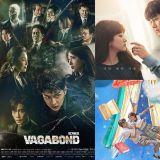 【KSD評分】由韓星網讀者評分!《浪客行VAGABOND》、《請融化我吧》、《意外發現的一天》持續在上位圈
