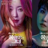 金宣儿、金喜善主演JTBC金土新剧《有品位的她》公开首版预告