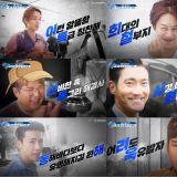 【有片】《SJ Returns 3》预告:来自官方「精辟的总结」…9人9色形象太鲜明 正片一定非常爆笑!