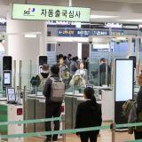 韓國旅遊注意:2月4日起停止外國人使用自動通關入境!