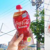韩国可口可乐推出「冰沙」新品,可乐冰过就成了一道冰沙甜品!