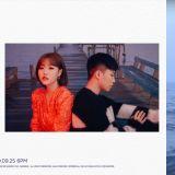 樂童音樂家釋出〈Sailing〉新預告 首波概念影片復古溫暖