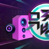 粉丝硬闯《Music Bank》上、下班路 KBS 将加强管制