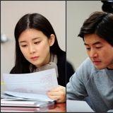 李寶英、李相侖主演SBS新劇《悄悄話》讀本會議照公開