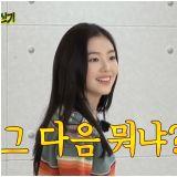 [有片]《童童神起》Irene頻忘記《Monster》舞步望向瑟琪求救:接下來是?