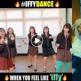 什么是「IFFY dance」!? 现在韩国正在流行跳这种舞啦~听过一次绝对被洗脑…