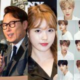 《Golden Disc Awards》音源场阵容华丽 尹钟信、IU、Wanna One、TWICE 确定参加!