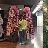 《孝利家民宿》的「美美」和「Guana」送了花籃給IU!上面的祝賀語寫的太有趣了啦!