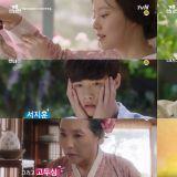 文彩元、尹贤敏主演tvN《鸡龙仙女传》今晚(5日)首播!6分钟长预告快速掌握观影重点~