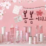 大創櫻花祭又來啦!超多粉嫩的櫻花商品等大家來尋寶!