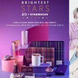 韓國星巴克與BTS防彈少年團合作!傳遞共鳴和希望,並推出多種以紫色為基調的商品!