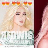 這位金髮美女是誰?等不及看這部音樂劇《Hedwig》了!