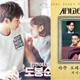 【APP】当红韩剧《大力女》《她爱谎》《芝加哥》OST,别说你还没听过!!!
