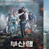 热门电影《尸速列车》延尚昊导演的新片《念力》将在Netflix推出全球播映!