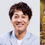车太铉客串tvN新剧《产后调理院》:为母亲崔秀敏应援!