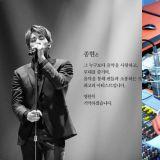 《藍色夜晚》取消鐘鉉追悼特輯:考慮到社會影響