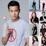 郑雨盛、韩志旼、柳俊烈、允浩、李秉宪、赵震雄...... 他们心中的完美总统是?