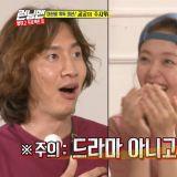 《Running Man》成勋无心的举动让全昭旻超心动 李光洙出面制止:「你们俩在干嘛!?」