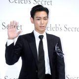 BIGBANG T.O.P参加义警考试 最快明年初入伍