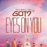 GOT7 2018演唱會8月24日於香港亞州國際博覽館-Arena 舉行
