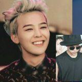 这到底是G-Dragon还是XIUMIN?傻傻分不清!