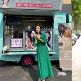 太甜了♥池晟為正在拍攝新劇《MINE》的妻子李寶英送上應援咖啡車:「可愛的寶英!」