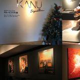 来KANU Signature展:找孔刘欧爸喝一杯咖啡吧~♥