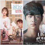 [上半年總結]KBS電視劇收視率總令人惋惜   但劇情卻大受肯定