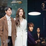 《2020 MBC演技大赏》公布「年度电视剧」入围名单:《那个男人的记忆法》、《365:逆转命运的1年》、《Kairos》等剧!