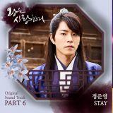 鄭俊英為《王在相愛》唱的OST公開了! 深情搖滾真的好有魅力