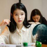 IU、吕珍九《德鲁纳酒店》剧本阅读照公开!期待「满月」社长和「灿成」经理啊!
