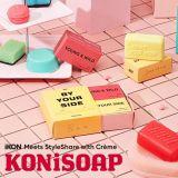 iKON為你的每一天應援!與資訊平台合作推出手作肥皂KONiSOAP