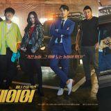 OCN新剧《Player》宋承宪、郑秀晶、李施彦、太元硕 确定出演tvN节目《人生酒馆》!