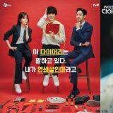 尹施允挑戰新角色!tvN《精神病患者日記》預告公開恐怖又有搞笑反轉?