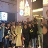 《无限挑战》友情永在! 刘在锡&郑俊河等人旧录制日聚餐