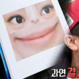 《Running Man》梁世燦15秒猜出這張臉是誰!你也一眼看出來了嗎~?